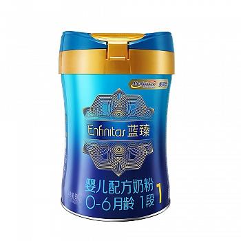 美国•美赞臣蓝臻婴儿配方奶粉900克罐装