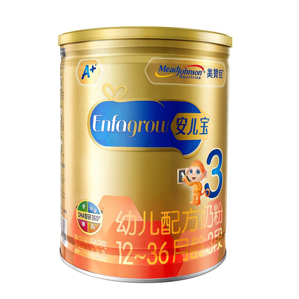 美国美赞臣安儿宝A+960克罐装_MeadJohnson 美赞臣3段奶粉