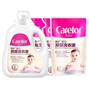 爱护婴儿洗衣液2.5L套装(1.2L+500ml*2+300ml)
