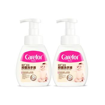 爱护婴儿柔泡型洗手液250ml*2瓶