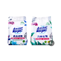 中国•超能天然皂粉