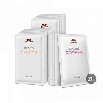 中国•京润珍珠美白滋养修护面膜套装