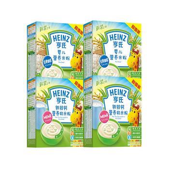 亨氏婴儿米粉400g*4盒 基础米粉