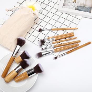 态美 11支竹子柄化妆刷EDM同款化妆刷腮红刷眼影散粉刷