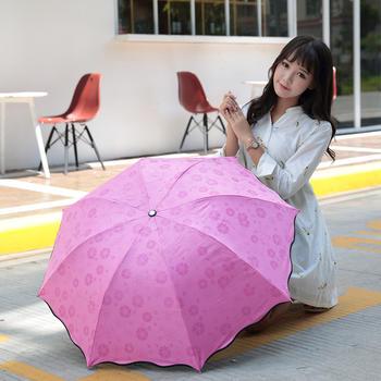 态美 遇水开花晴雨黑胶雨伞折叠