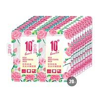 中国•10度鲜萃玫瑰亮采水嫩面膜25g*20