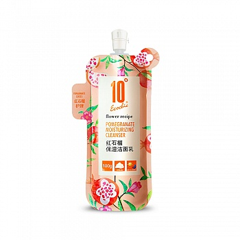 中国•10度红石榴保湿洁面乳100g