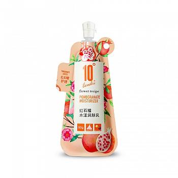 中国•10度红石榴水漾润肤乳60g