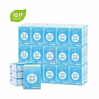 中国•植护手帕纸3条30包装原生木浆