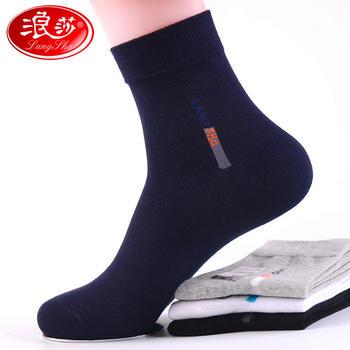 5双浪莎短袜男夏季薄款纯棉防臭