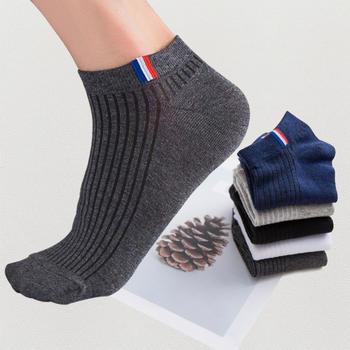 赛棉 5双装边竖纹男船袜防臭棉袜