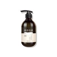 中国•宣琪牛奶沐浴皂液550ml
