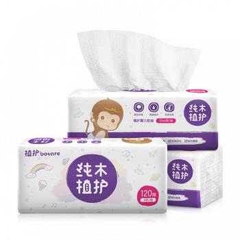 植护 婴儿宝宝专用抽纸巾3包
