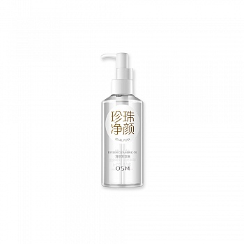 中国•欧诗漫(OSM)珍珠净颜清爽卸妆油220ml