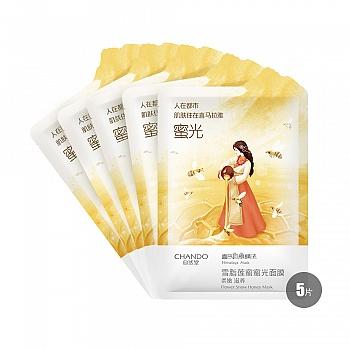 中国•自然堂(CHANDO)喜马拉雅膜法雪脂莲蜜蜜光面膜 5片x28ml