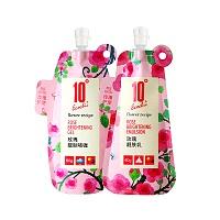 中国•10度玫瑰靓肤套装(靓肤啫喱60g+靓肤乳60g)