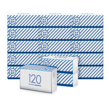 植护原木抽纸巾18包120抽/包