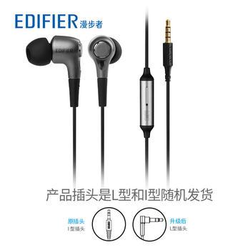 Edifier/漫步者H230P耳机
