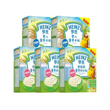 亨氏婴儿营养米粉400g*5