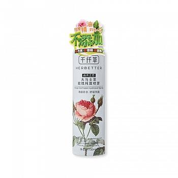 中国•千纤草大马士革玫瑰纯露喷雾150ml