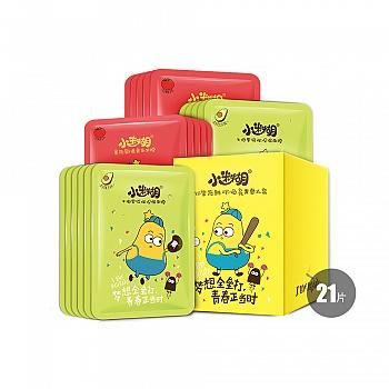 小迷糊缤纷果蔬鲜润焕亮青春礼盒(牛油果面膜11片+番茄面膜10片)