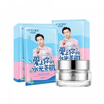 中国•水密码水光素颜焕采套装 (素颜霜 50g+面膜23g*20)