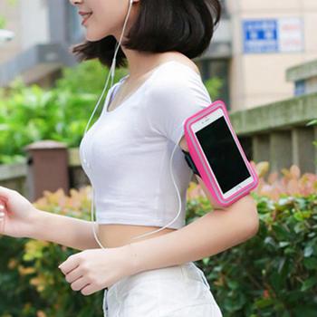 中国•魅蝴跑步健身运动手机臂套