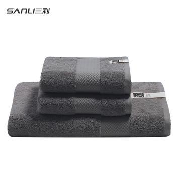 三利2毛巾+1浴巾三件套纯棉