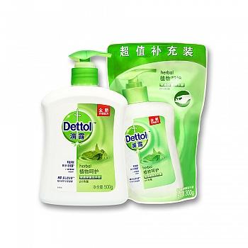 Dettol 滴露 植物呵护健康抑菌洗手液500g送300g