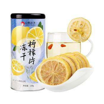 山野农夫 蜂蜜冻干柠檬片120g