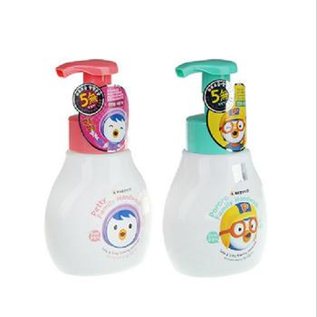 啵乐乐  儿童无硅油洗手液300ml