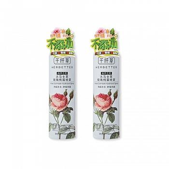 中国•千纤草大马士革玫瑰纯露喷雾两支组150ml*2瓶