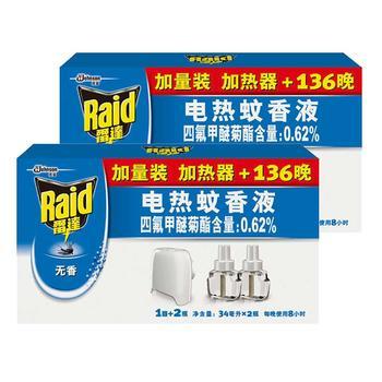 雷达电蚊香液4瓶+2个加热器