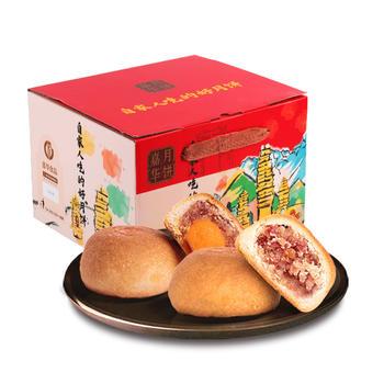 嘉华月饼10枚 云腿双绝800g便携盒 中秋月饼滇式月饼