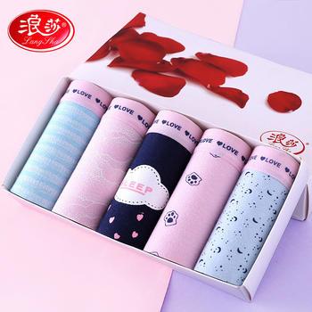 【国民品牌安心Buy】浪莎中腰纯棉裆内裤(5条装)