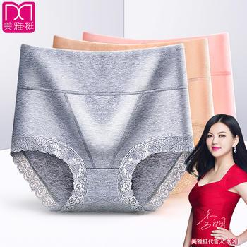 美雅挺4条装蕾丝棉质透气中腰女士内裤