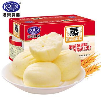 港荣 蒸蛋糕奶香味2kg