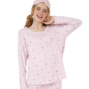 歌庆  花边领粉色纯棉月子服套装