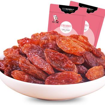 口口福红香妃葡萄干280g 新疆特产零食 红葡萄干蜜饯