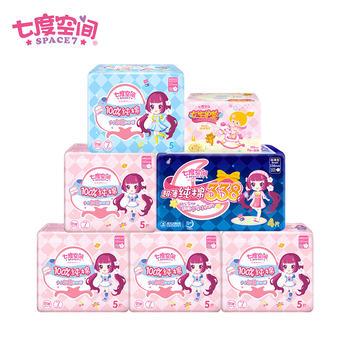 七度空间少女系列纯棉7包组合装。