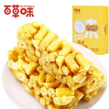 百草味 烤芙条220g 沙琪玛早餐糕点