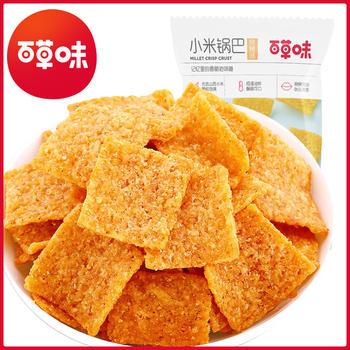 百草味 小米锅巴80g 膨化食品零食