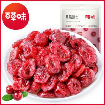 百草味 蔓越莓干100g 水果干蜜饯