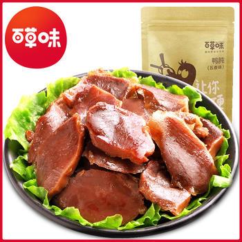 百草味 鸭肫 115g 卤味零食鸭肉
