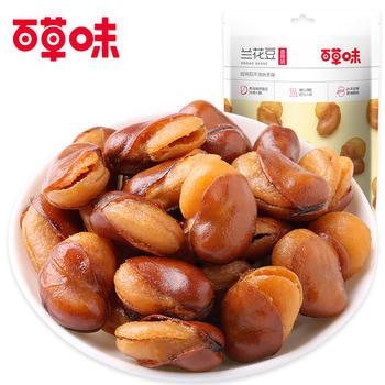 百草味 兰花豆210gx3袋 蚕豆零食