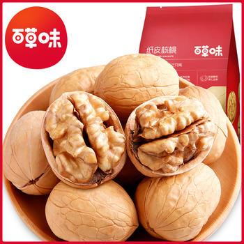 百草味 纸皮核桃150g 薄皮坚果零食