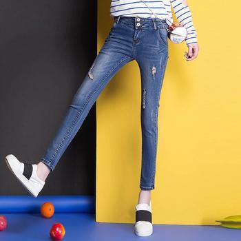 可奈丽莎春秋小脚修身款破洞牛仔裤女经典款九分裤子