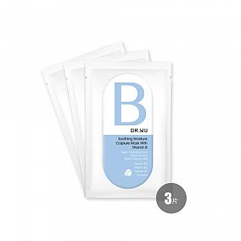 达尔肤(DR.WU)补水保湿舒缓面膜 3片/盒