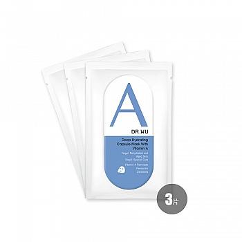 达尔肤(DR.WU)润泽保湿修复面膜 3片/盒