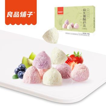 良品铺子  益生菌酸奶豆30g